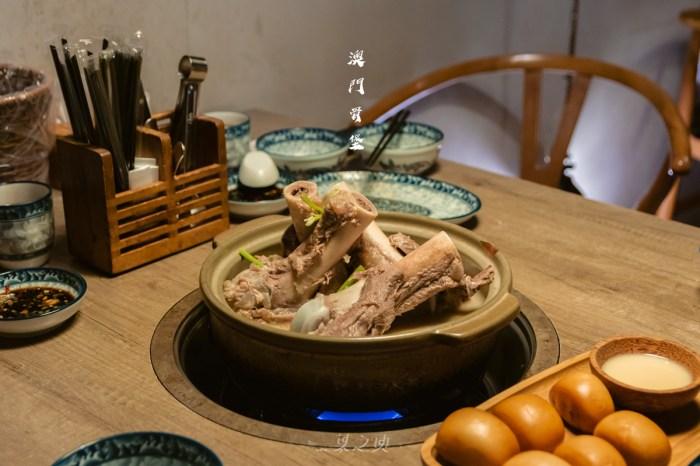 林森北路美食推薦:澳門骨堡火鍋餐廳,無論嚮往或懷念,先在這裡品嚐澳門滋味