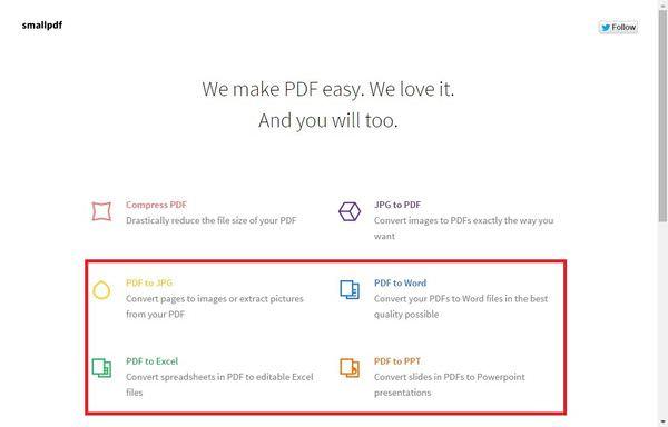 【實用】免費線上PDF轉換器,合併PDF檔,PDF轉word、excel、PPT、JPG…