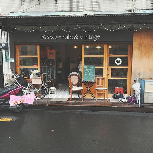 【食記】中山區 – 公雞咖啡 Rooster cafe & vintage