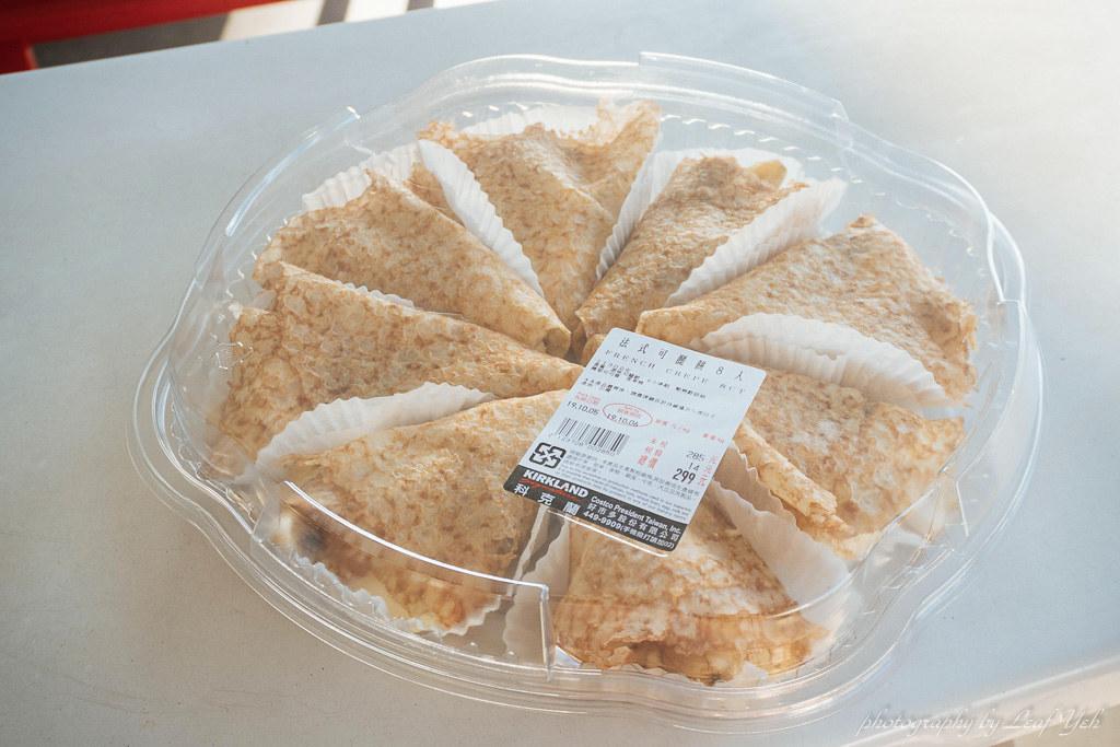 【好市多Costco】法式可麗餅│熱量破表卡路里犯罪,不能只有我吃到!螞蟻人跟上! 好市多可麗餅,Costco可麗 ...