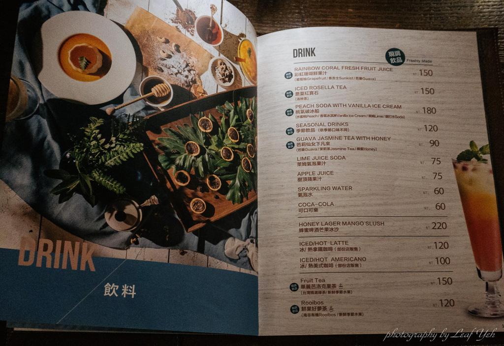 金色三麥美麗華店菜單Menu 2018、2019 | 內湖、大直聚餐推薦 @葉影瓶像