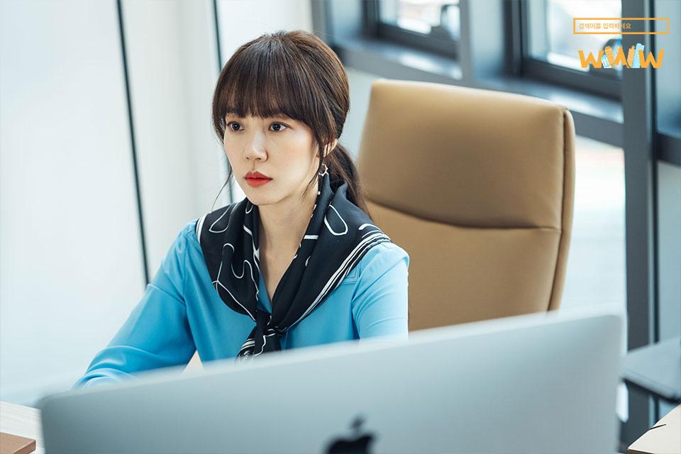 【2019韓劇】《請輸入檢索詞WWW》劇情/演員/OST 介紹 – OPEN THE FRIDGE