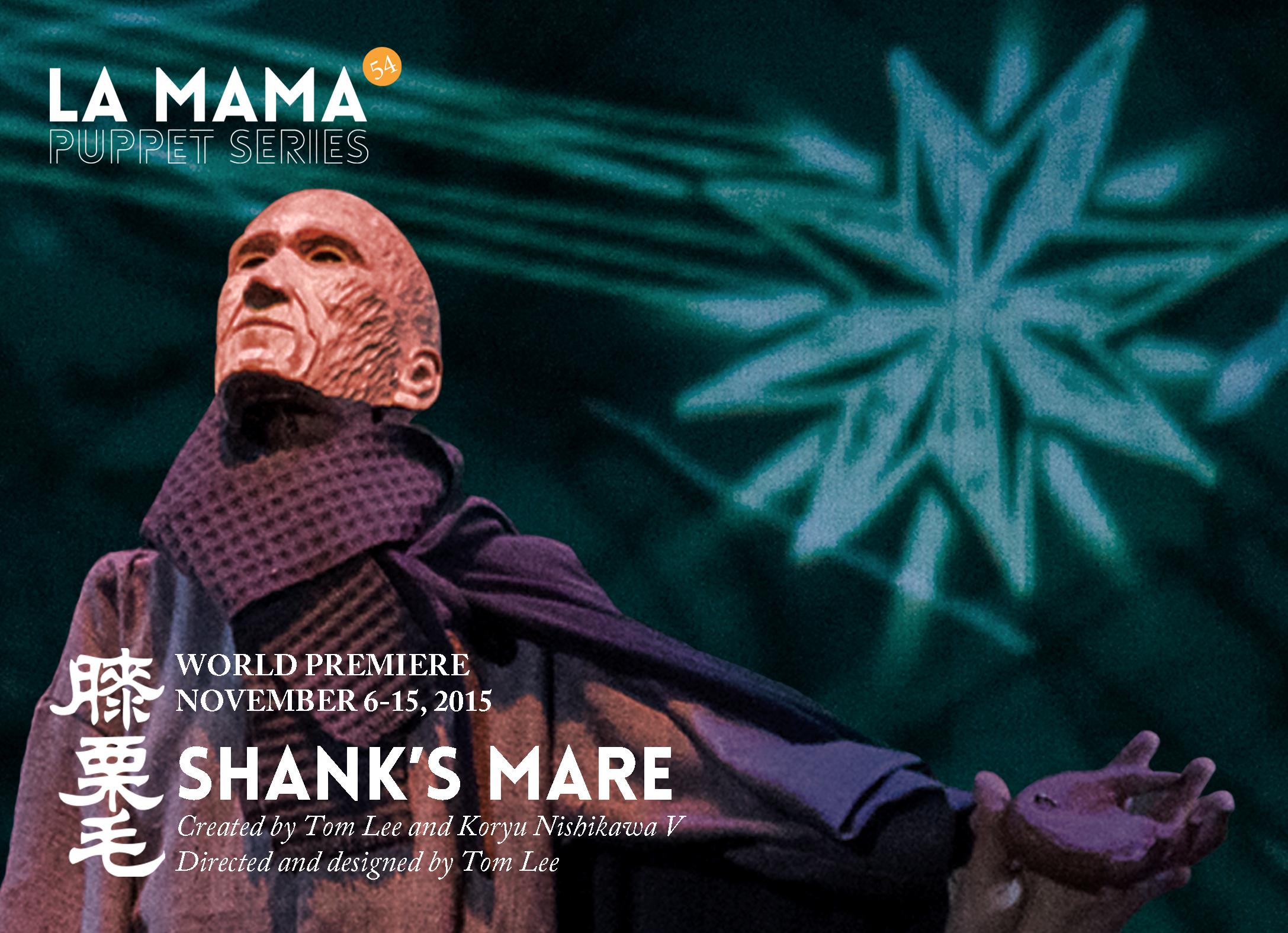 Shank's Mare