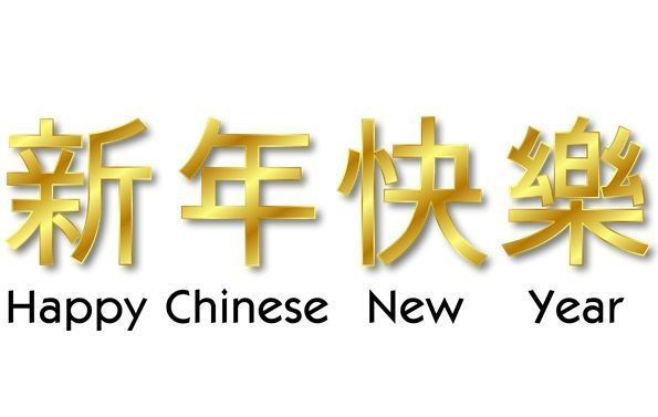Happy-Chinese-new-year-2016-image