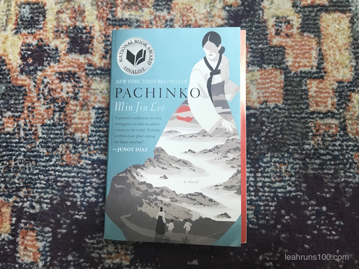 Cover of novel Pachinko by Min Jin Lee