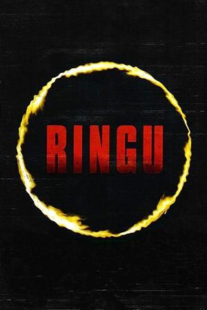 movie poster Ringu 1998