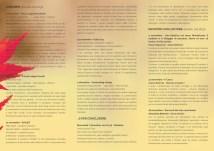depliant-pagina002