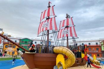 [德國親子住宿]樂高樂園度假村 是孩子天堂 在Themed Room海盜木屋 住一晚 輕鬆暢玩樂高樂園