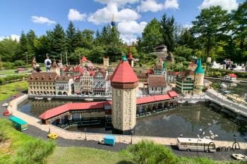 [德國親子景點]樂高樂園玩樂攻略 如何善用時間與做好事前準備 暢玩樂園