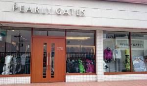 PEARLY GATESパーリーゲイツ前橋店|LeapLeap