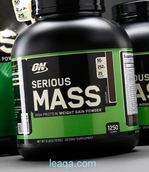 سرياس ماس serious-mass