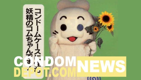 CondomDepot-News-HI-condomchan