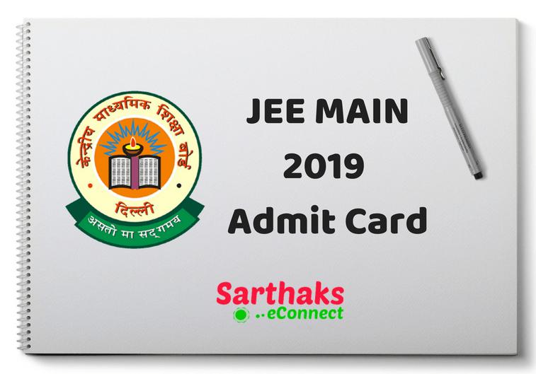 JEE Main 2019 admit card