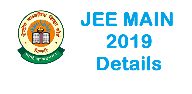 JEE Main 2019 Exam Dates