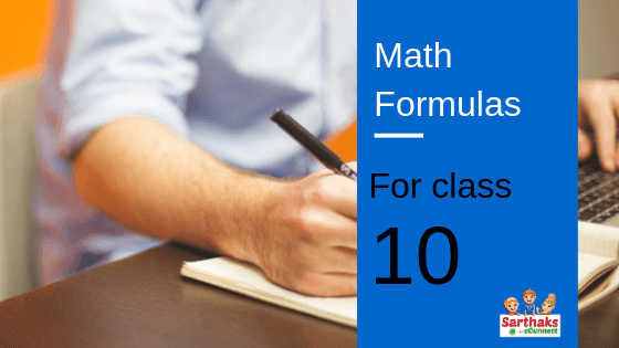 math formula for class 10