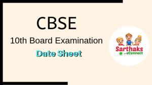 CBSE Class 10 date sheet 2019 exam