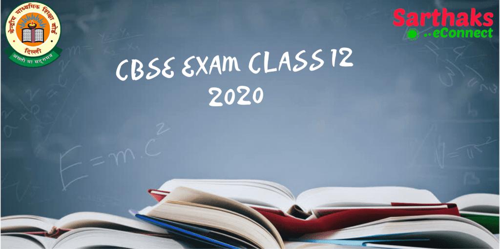 cbse exam class 12