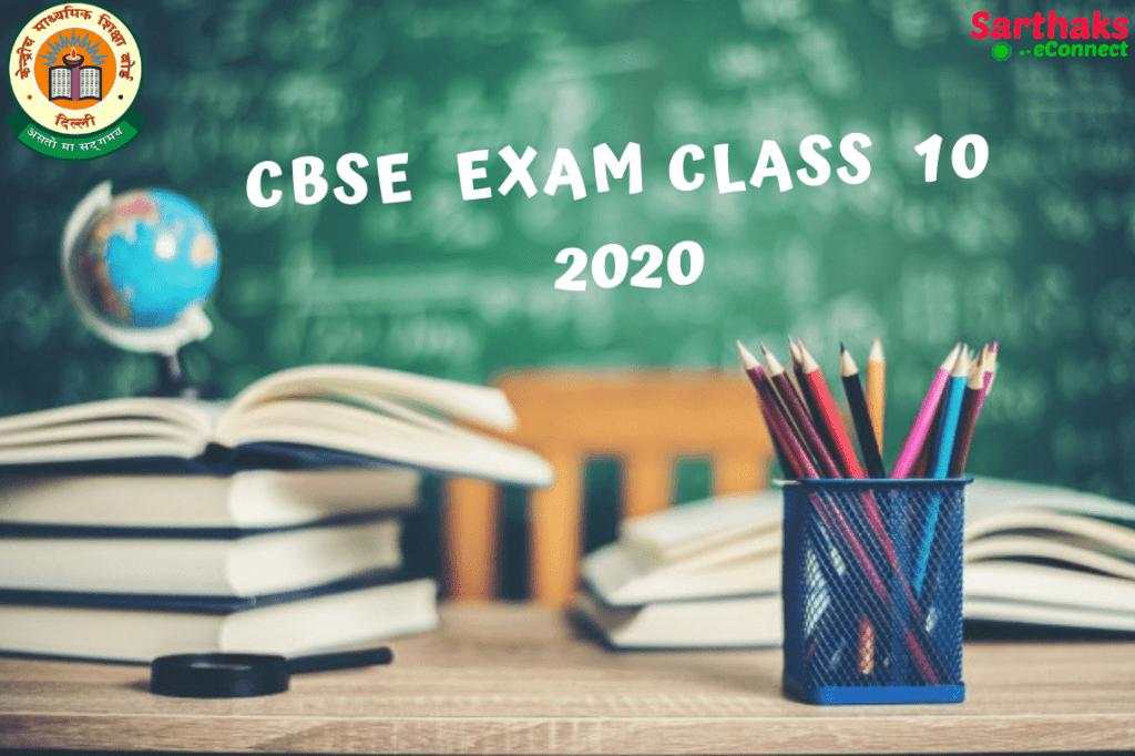CBSE Exam Class 10