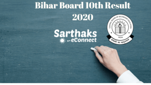 BSEB class 10th result 2020