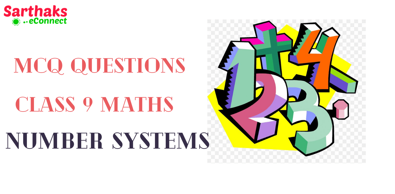 MCQ Questions of Number Systems