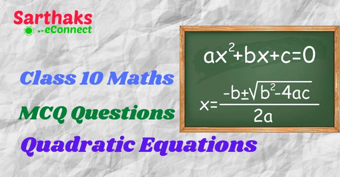 MCQs Quadratic Equations