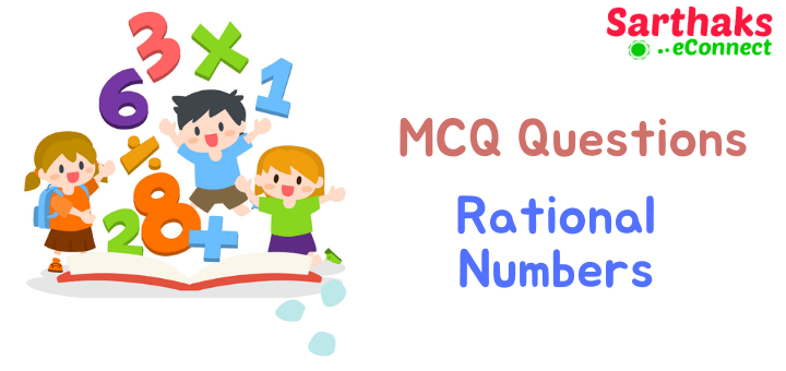 MCQ Questions of Rational numbers