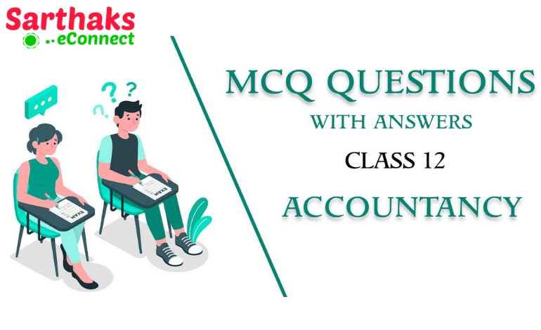 mcq questions class 12 accountancy