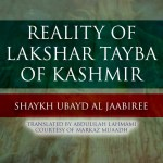 THE REALITY OF LAKSHAR TAYBA  | Markaz Muaadh Slough | Abdulilah Lahmami