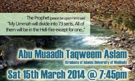 The Hadith of the 73 Sects | Abu Muadh Taqweem Aslam | Manchester
