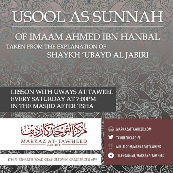 14- Usool as-Sunnah - Uways at-Taweel | Cardiff