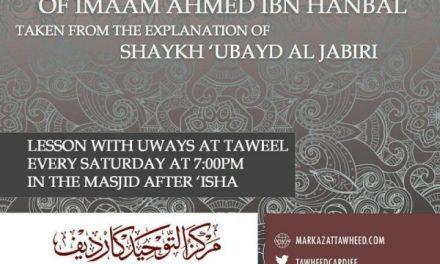 13- Usool as-Sunnah – Uways at-Taweel | Cardiff