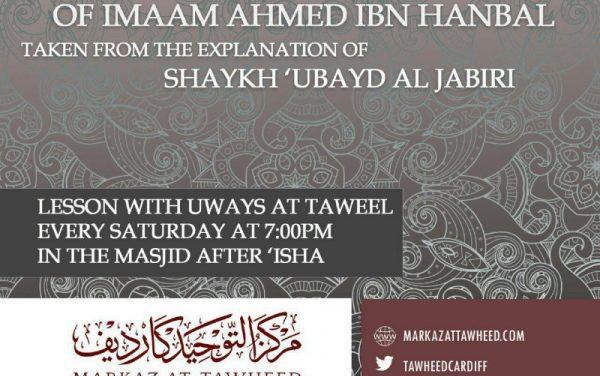 14- Usool as-Sunnah – Uways at-Taweel | Cardiff