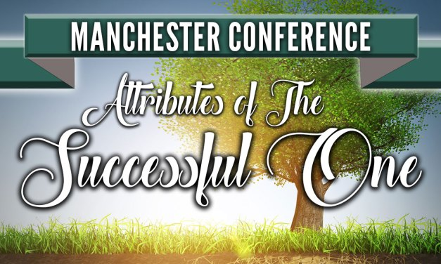 Manchester Conference – Attributes of the Successful One| The Beautiful Names Of Allāh | Abdulilāh Lahmami
