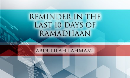 A Powerful Reminder by Abdulilah Lahmami as we approach the last ten days of Ramadhaan