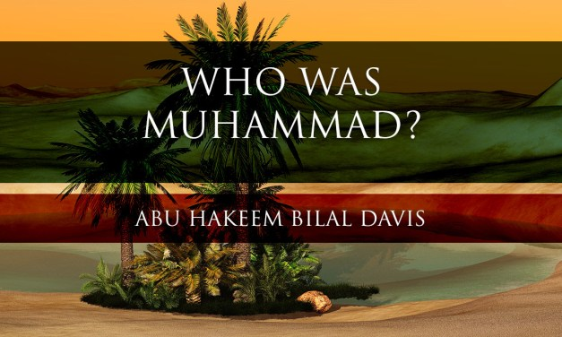 Who was Muhammad? | Abu Hakeem | Manchester