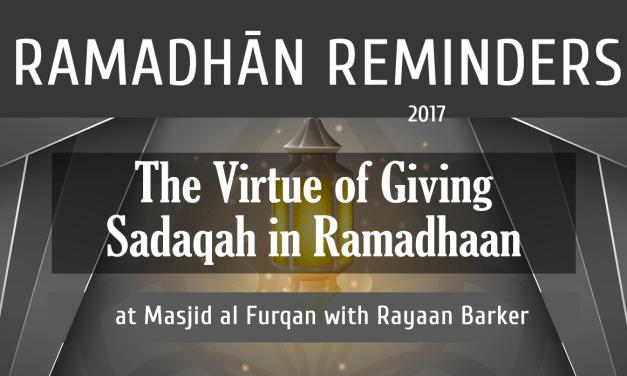 Ramadhaan Reminders 2017 – The Virtue of Giving Sadaqah in Ramadhaan | Rayaan Barker