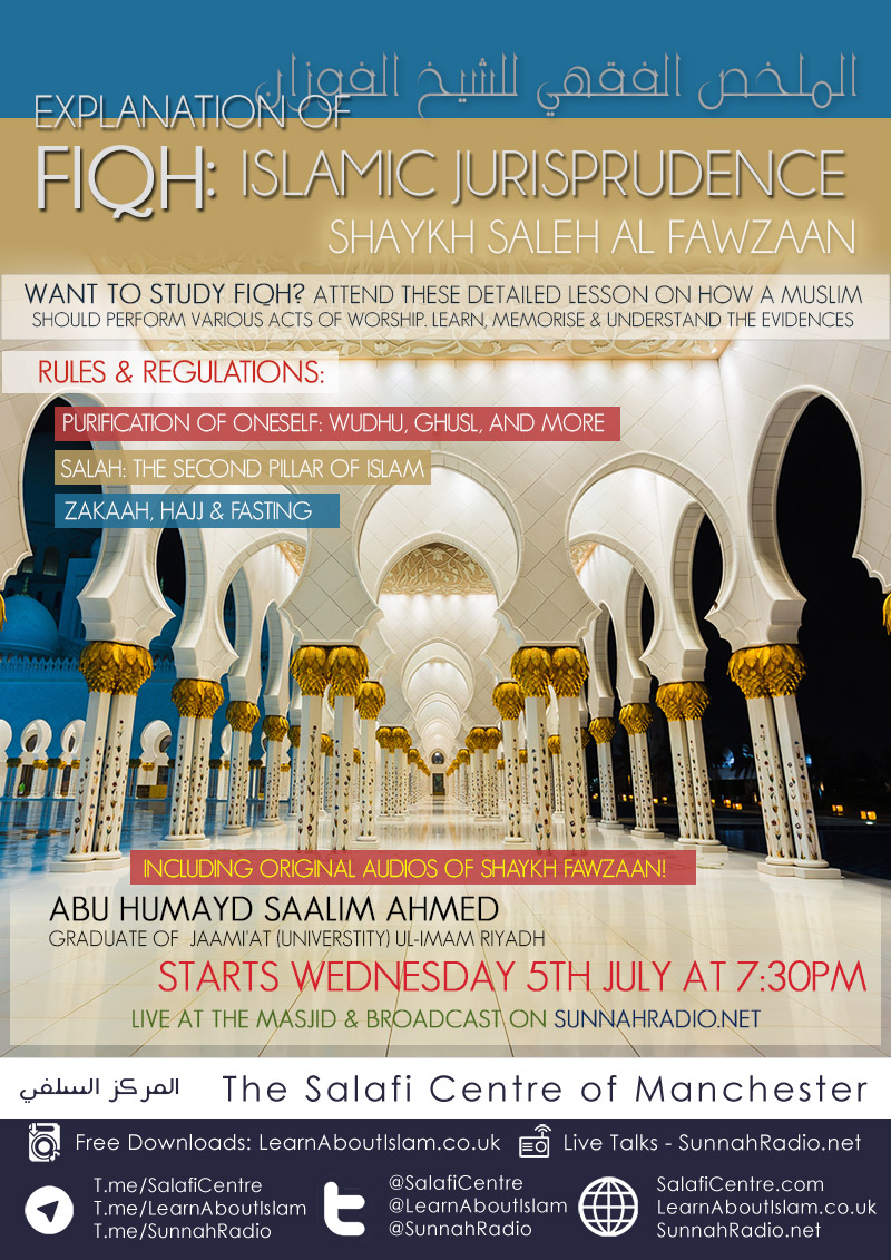 07 - Explanation of Fiqh | Abu Humayd Saalim | Manchester
