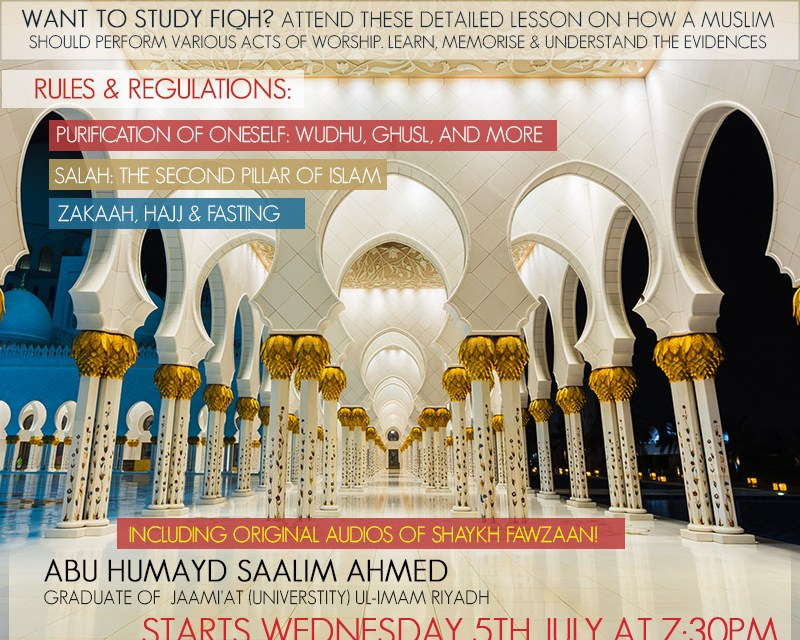 07 – Explanation of Fiqh | Abu Humayd Saalim | Manchester
