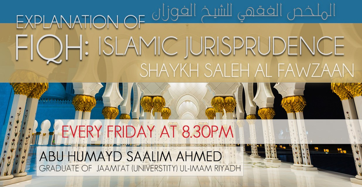 16 – Explanation of Fiqh – Abu Humayd Saalim | Manchester