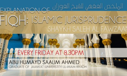 24 – Explanation of Fiqh | Abu Humayd Saalim | Manchester