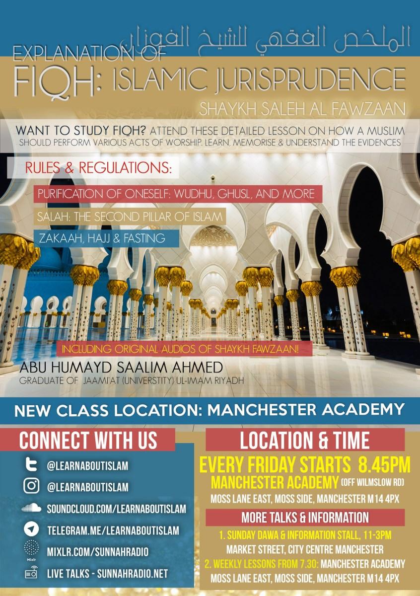 Traits of The Fitrah | Abu Humayd Saalim Ahmed