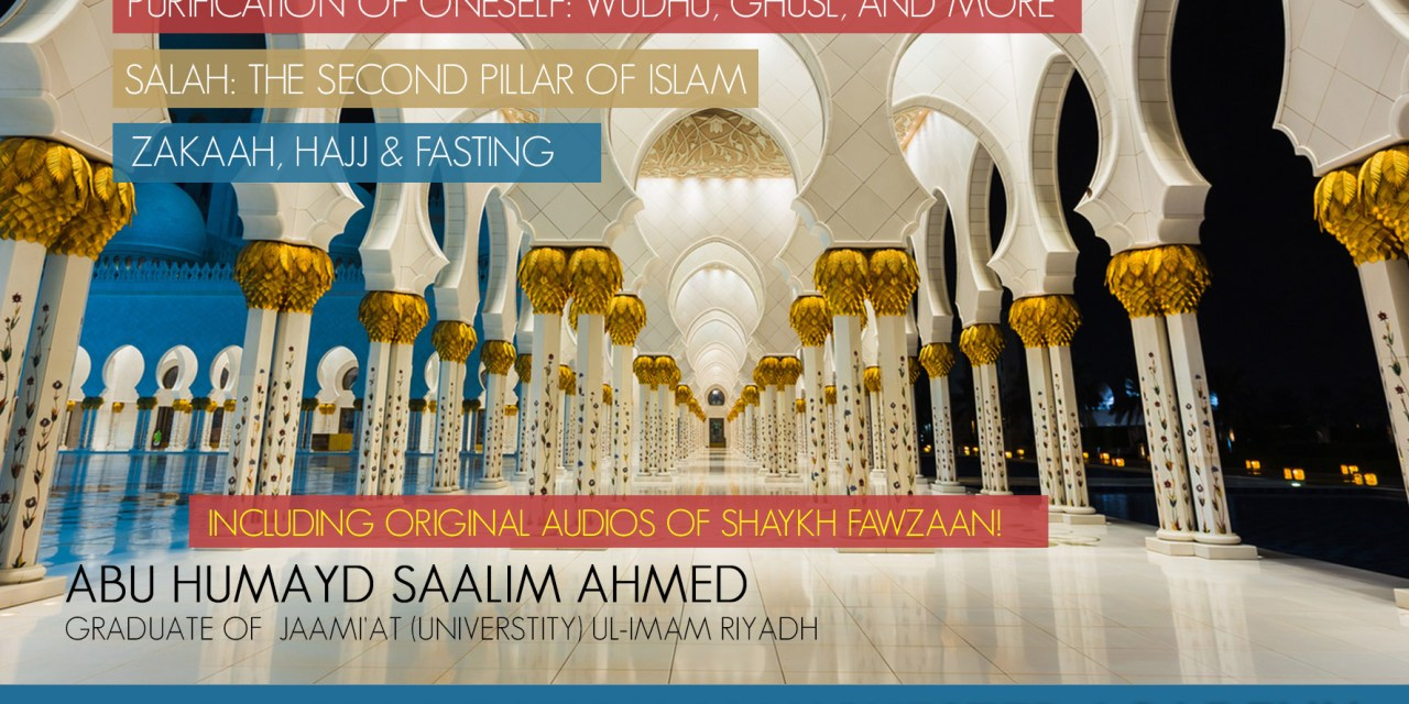 Traits of The Fitrah | Abu Humayd Saalim Ahmed