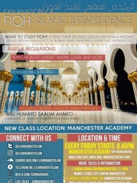 Explanation of Fiqh – Menstruation | Abu Humayd Saalim | Manchester
