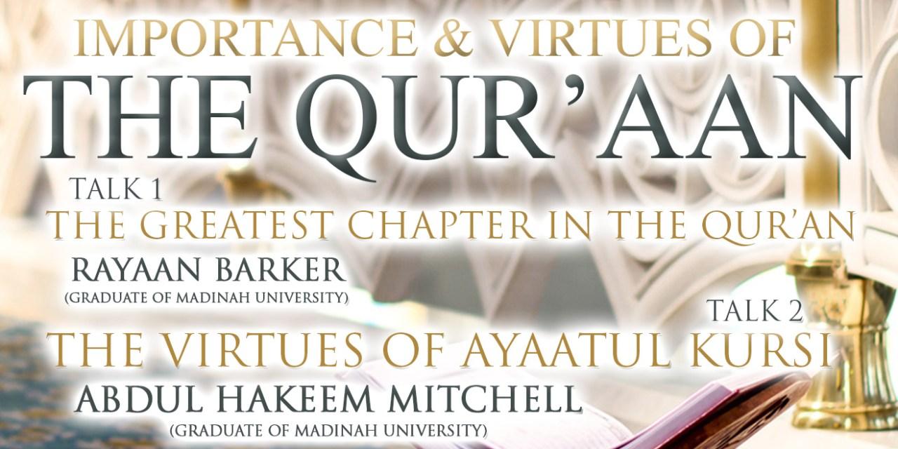 The virtues of Ayaatul Kursi | Ustaadh Abdul Hakeem Mitchell | Salafi Centre of Manchester