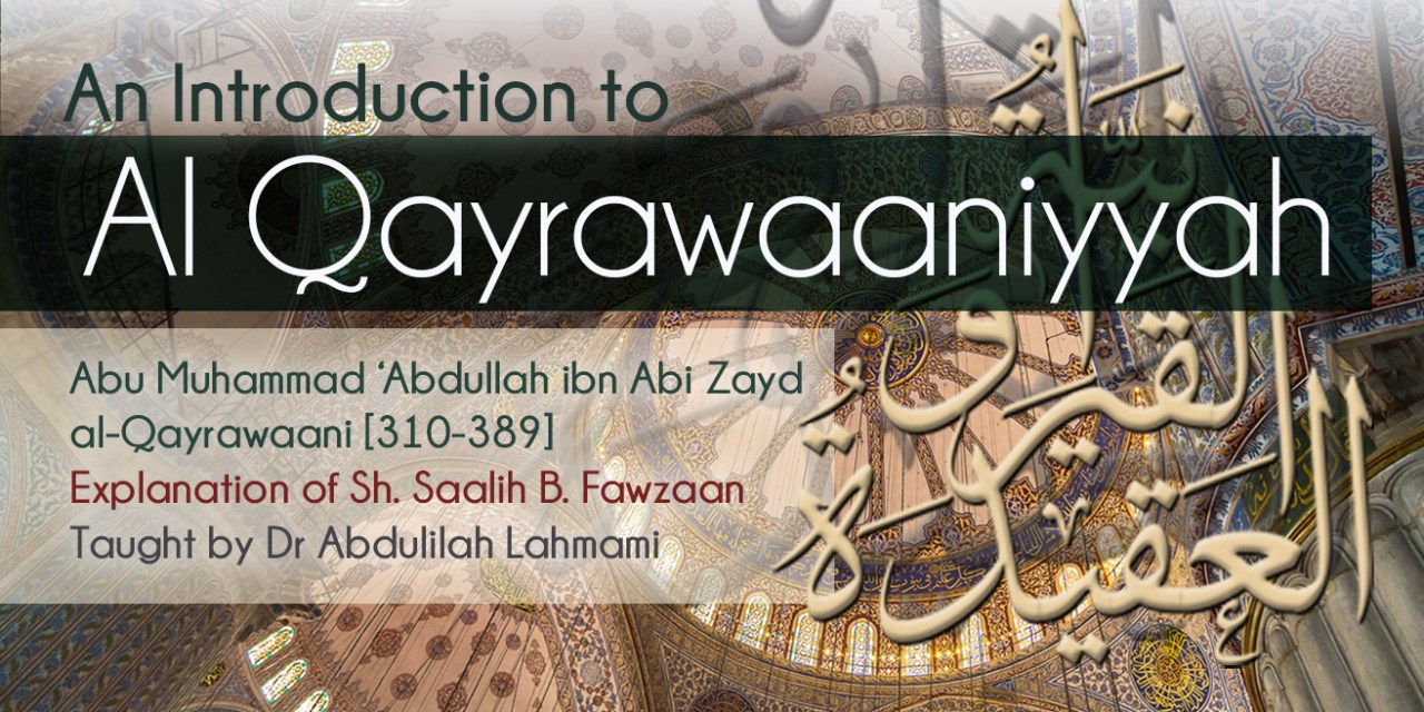 An introduction to Al Qayrawaaniyyah – Lesson 2 | Dr Abdulilah Lahmami | Salafi Centre Manchester