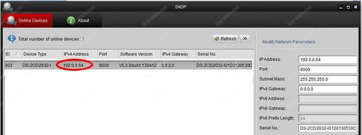 IP camera Hikvision SADP