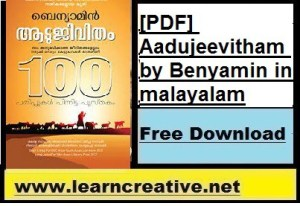 [PDF LATEST] Aadujeevitham by Benyamin in malayalam
