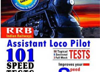 Indian Railways Assistant Loco Pilot Exam 101 Speed Test Practice Workbook By Disha