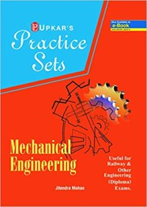Practice Sets Mechanical Engineering By Jitendra Mohan