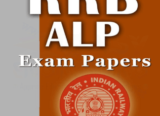 RRB Assistant Loco Pilot ALP Exam Papers